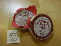 Rimg0059_640